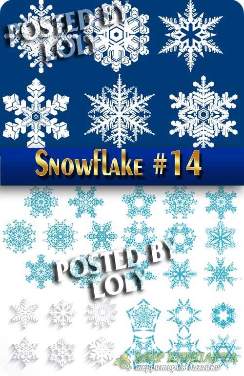 Снежинки #2 - Векторный клипарт