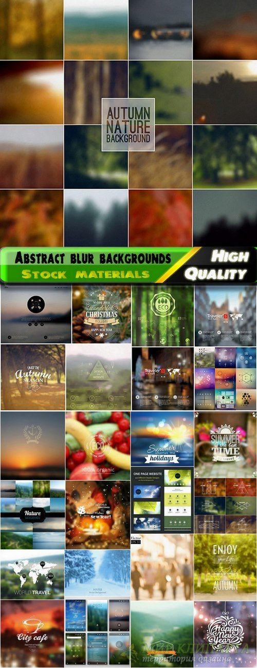 Abstract blur vector backgrounds from stock - 25 Eps
