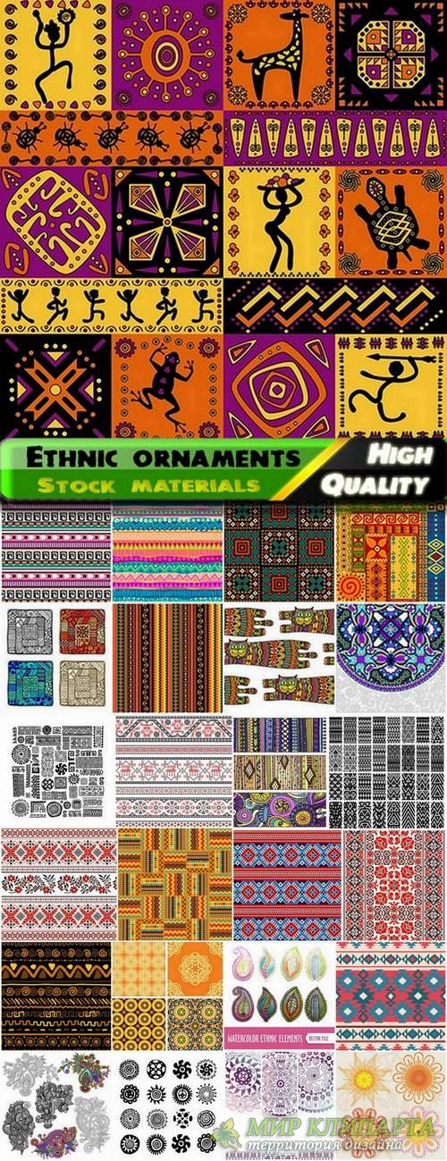 Ethnic ornaments in vector from stock - 25 Eps