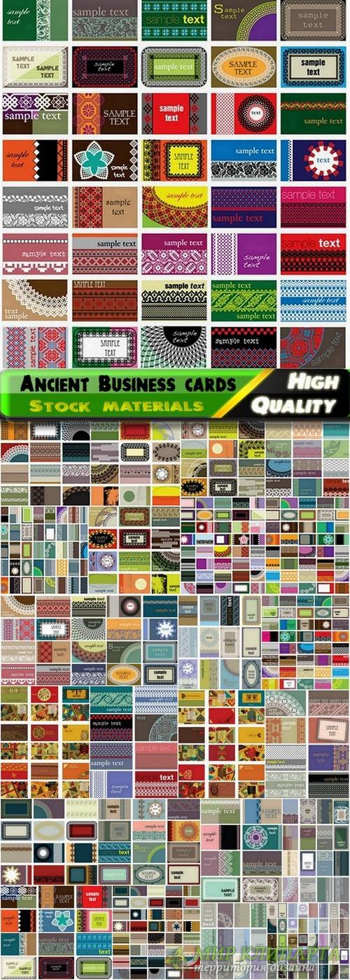 Ancient Business cards in vector from stock - 25 Eps