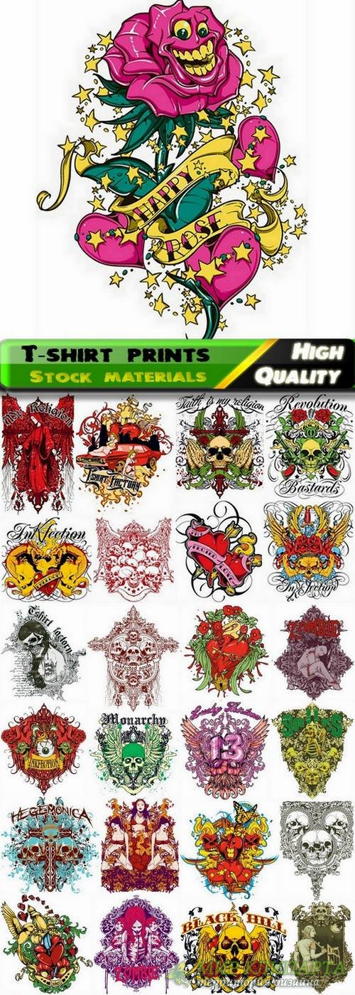 T-shirt prints design in vector from stock #18 - 25 Eps