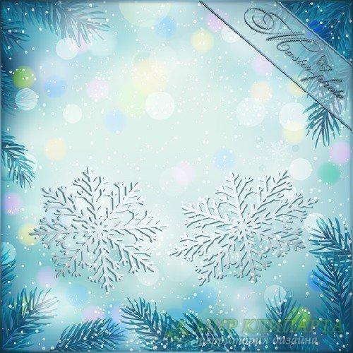 Многослойный PSD исходник для фотошопа - Зимняя вьюга