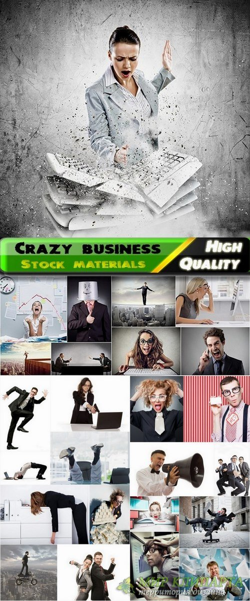 Crazy business conceptual images from stock - 25 HQ Jpg