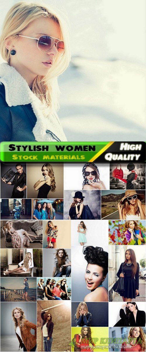 Beautiful stylish women Stock images - 25 HQ Jpg