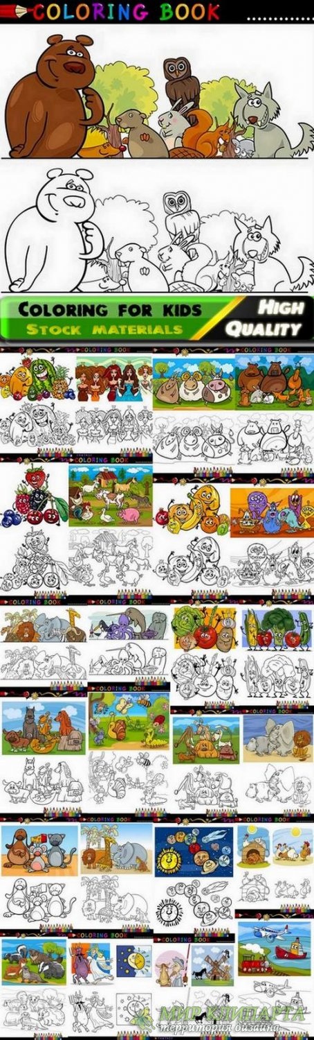 Coloring for kids with nature and animals - 25 Eps