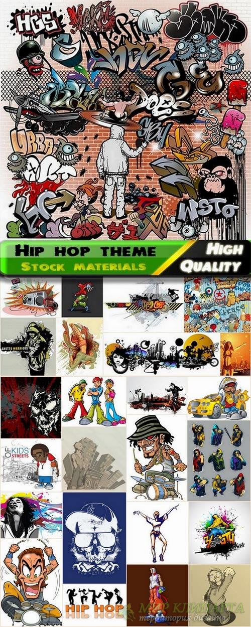 Hip hop vector theme from stock - 25 Eps