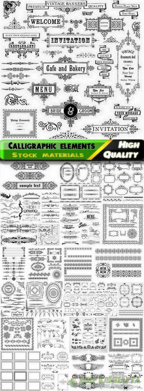 Calligraphic design elements for page decorations #5 - 25 Eps