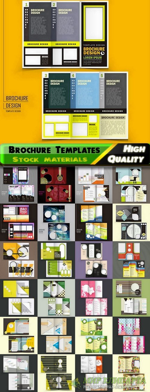 Brochure Template Design in vector #9 - 25 Eps