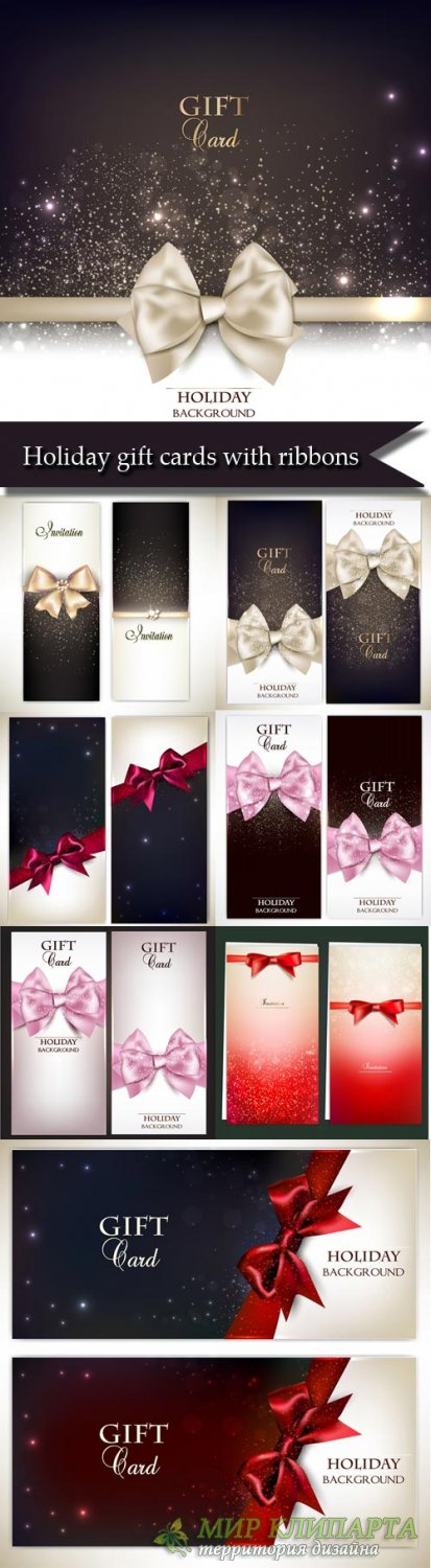 Holiday gift cards with ribbons