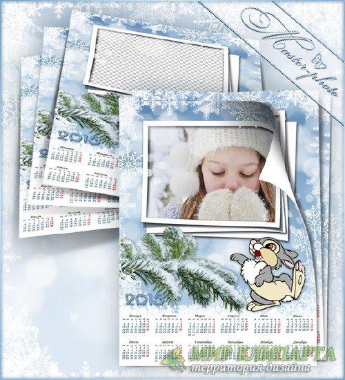 Рамка календарь на 2015 год - Снег кружится