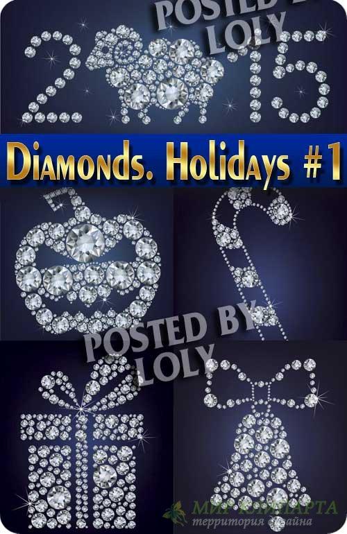 Алмазы. Праздники #1 - Векторный клипарт