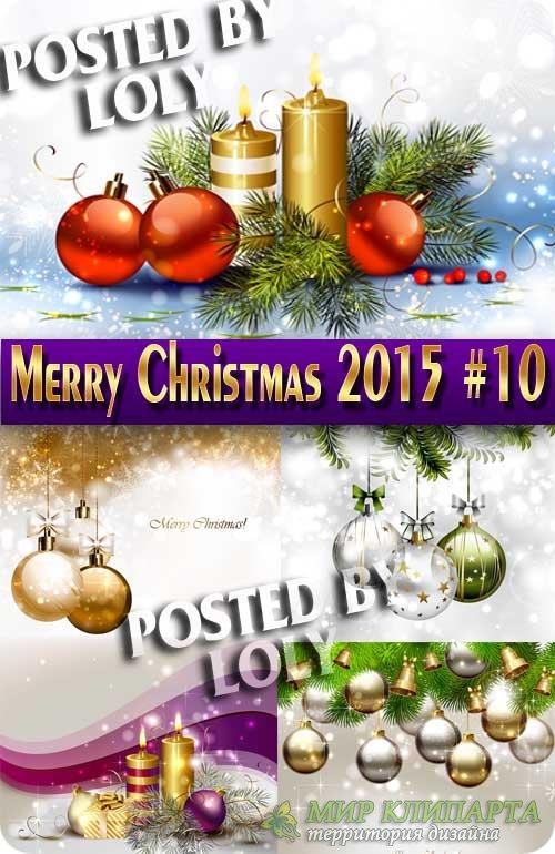 Скоро Новый Год 2015 #10 - Векторный клипарт