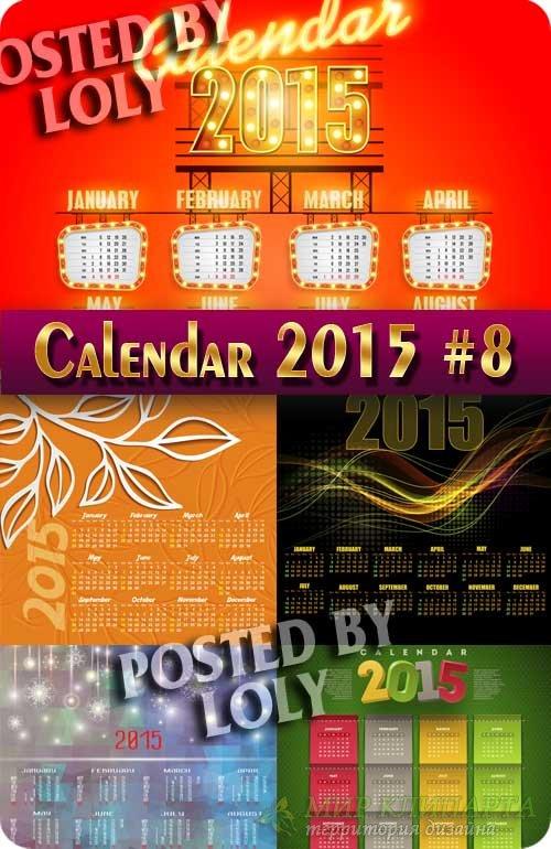 Календарные сетки 2015 #8 - Векторный клипарт
