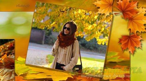 Осенний проект для ProShow Producer - Осень