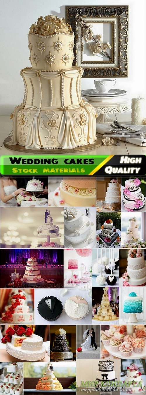 Wedding cakes Stock images - 25 HQ Jpg