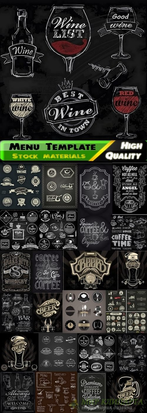 Menu Template design elements in vector from stock #7 - 25 Eps
