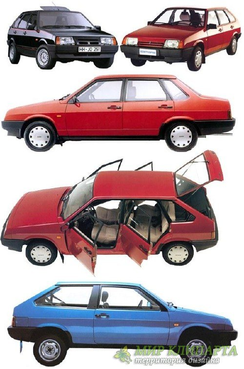 Автомобили марки ВАЗ (2108, 2109, 21099) прозрачный фон