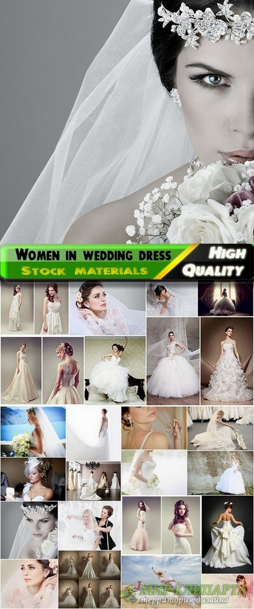 Women in wedding dress Stock images - 25 HQ Jpg