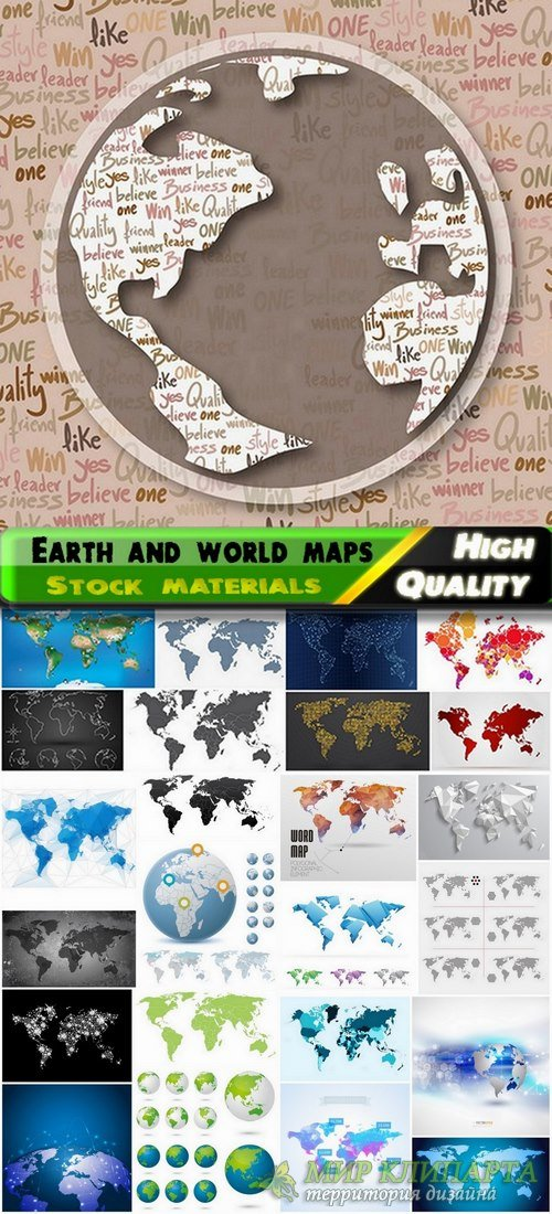 Earth and abstract world maps in vector from stock - 25 Eps