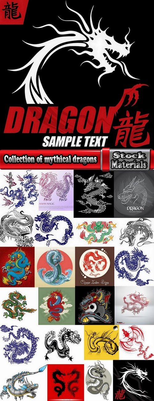 Collection of mythical dragons 25 Eps