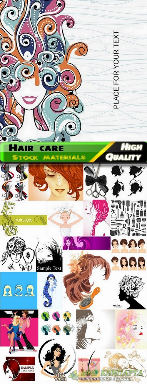 Hair care in vector from stock - 25 Eps