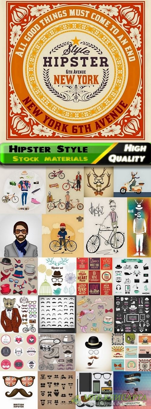 Hipster Style design elements in vector from stock #5 - 25 Eps