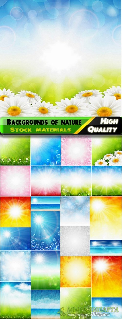 Beautiful backgrounds of nature - 25 Eps