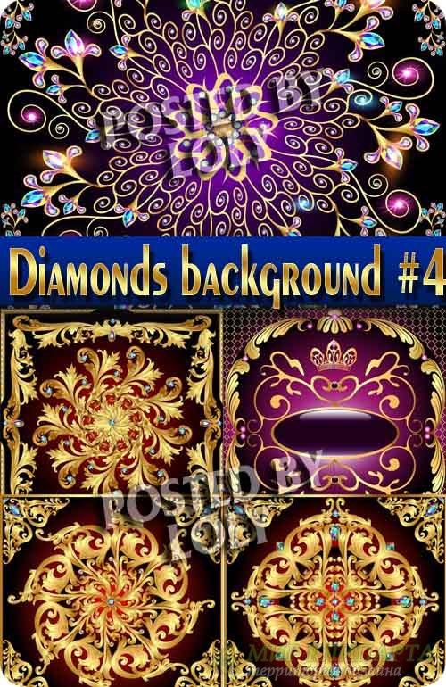 Фоны из драгоценных камней и алмазов #4 - Векторный клипарт