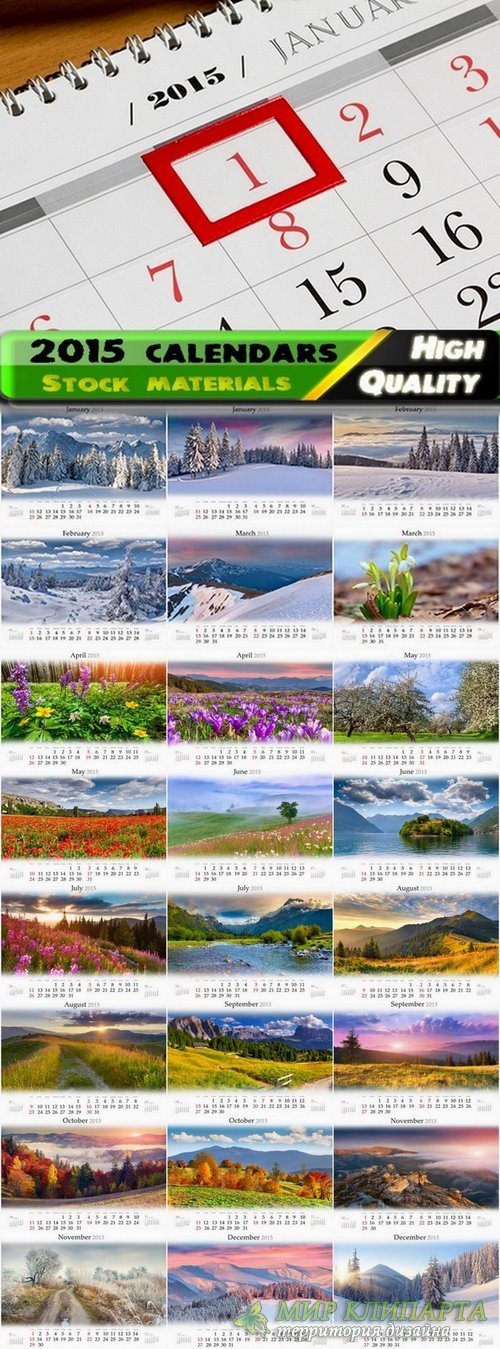 2015 calendars with nature landscapes - 25 HQ Jpg