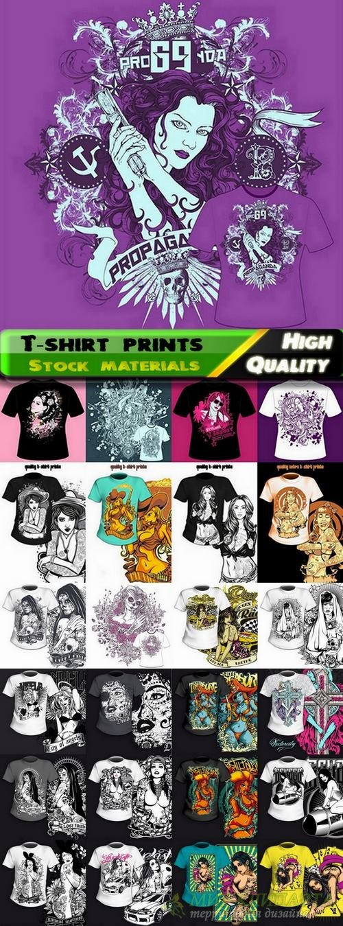 T-shirt prints design in vector from stock #21 - 25 Eps