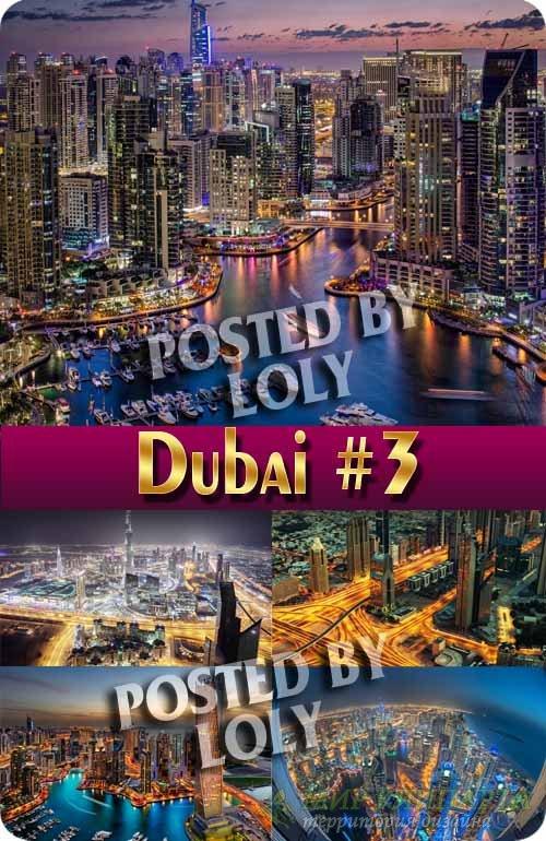 Дубай #3 - Растровый клипарт