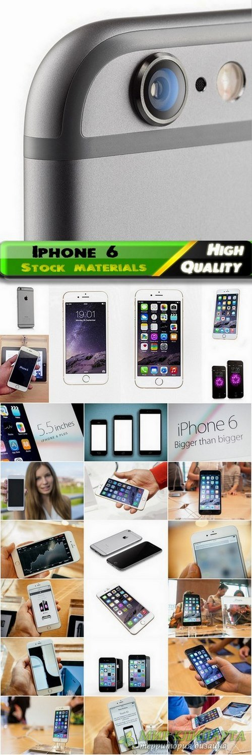 Photos of iphone 6 from stock - 25 HQ Jpg