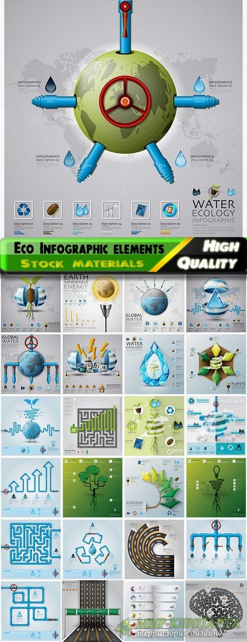 Infographic elements eco concept in vector from stock - 25 Eps