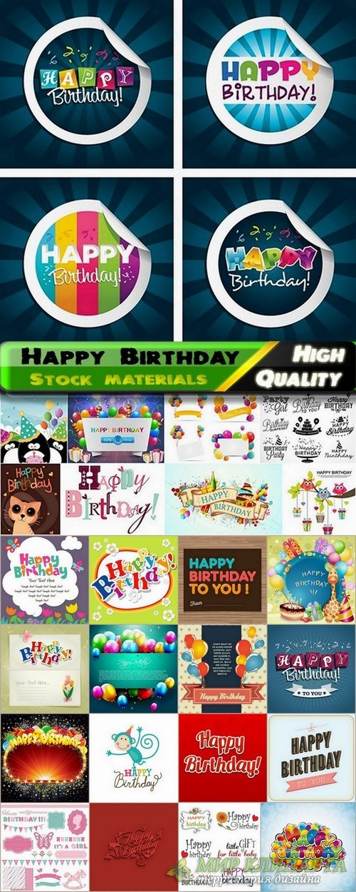 Happy Birthday Template Design in vector from stock #3 - 25 Eps