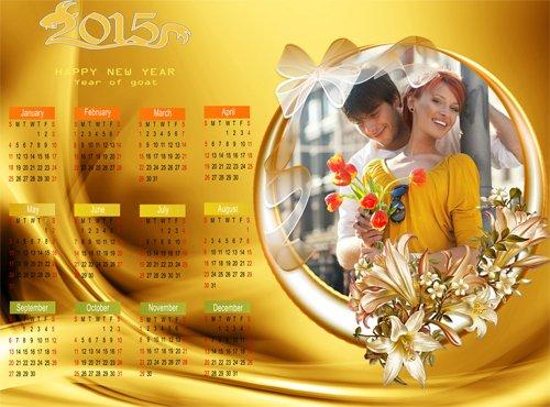Календарь- рамка на 2015 год ''Пусть год приносит нам удачу ''