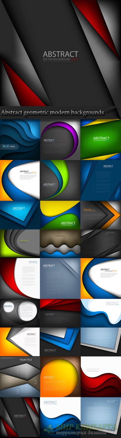 Abstract geometric modern backgrounds