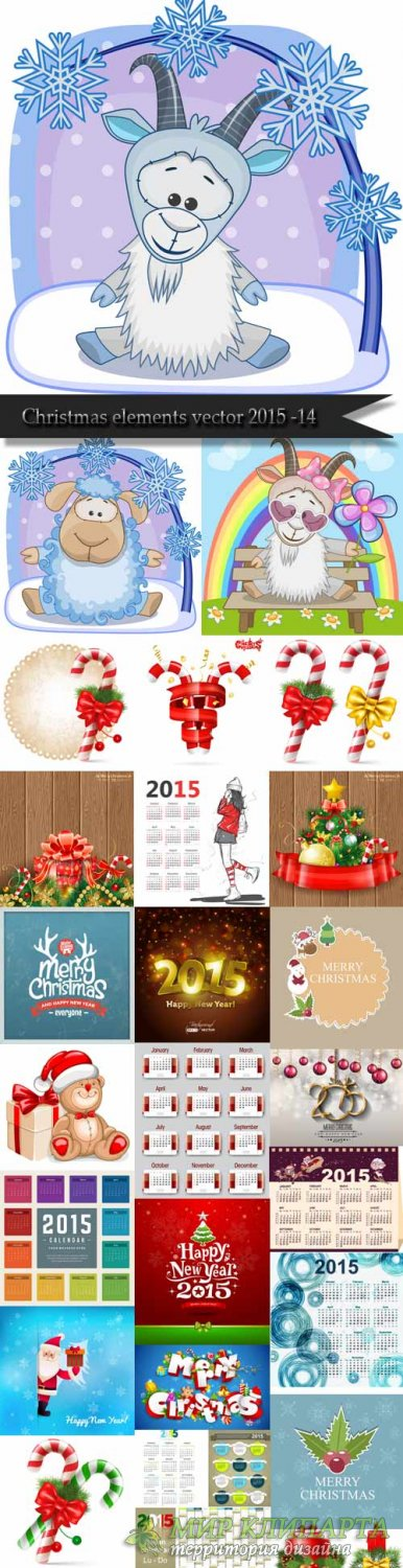 Christmas elements vector 2015 -14