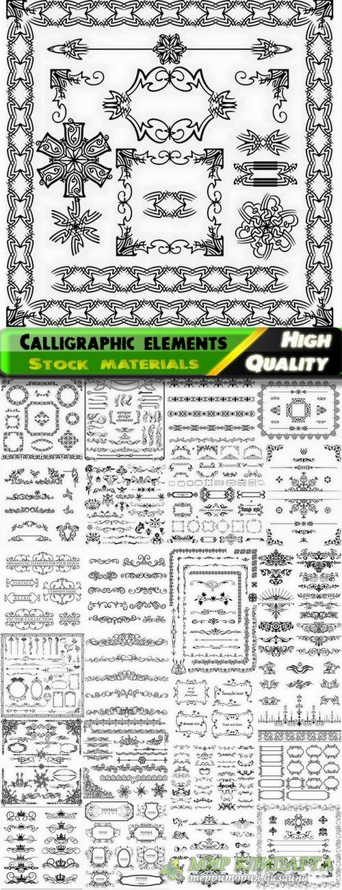 Calligraphic design elements for page decorations #7 - 25 Eps