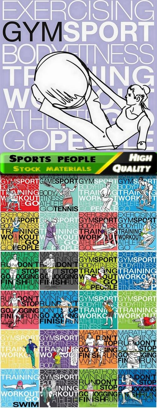 Illustration of sports people in vector from stock - 25 Eps