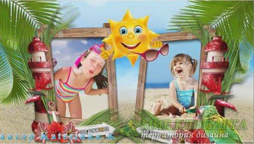 Детский проект для ProShow Producer - Наш отдых на море