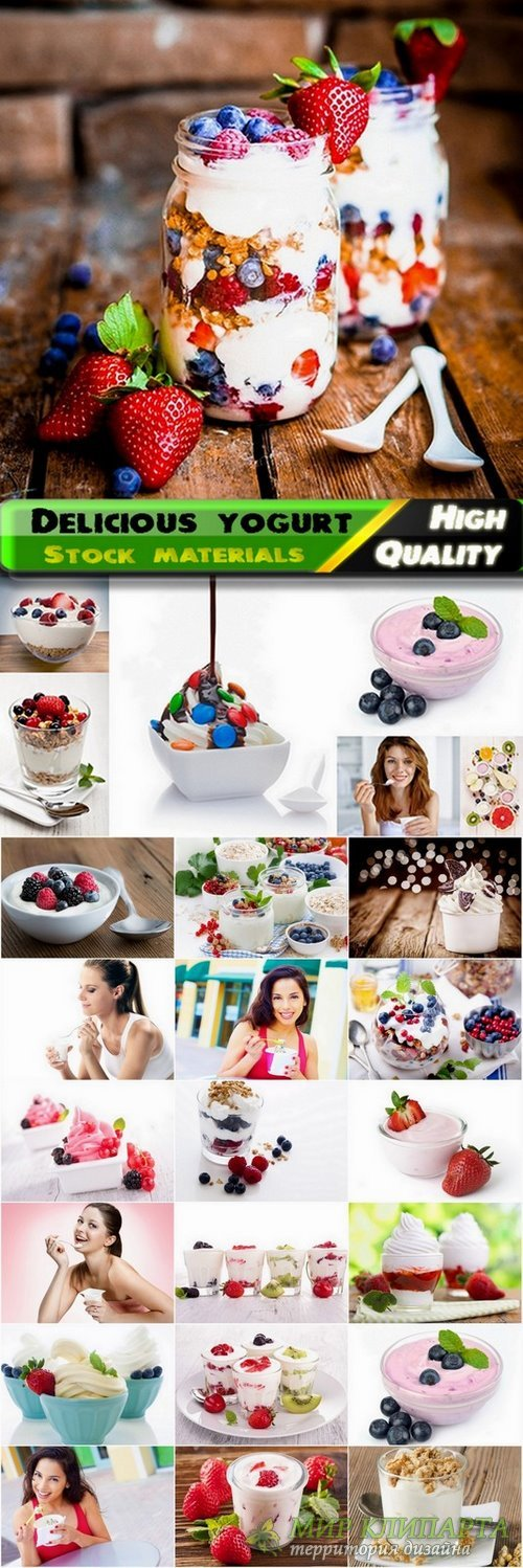 Delicious yogurt with fruit Stock images - 25 HQ Jpg