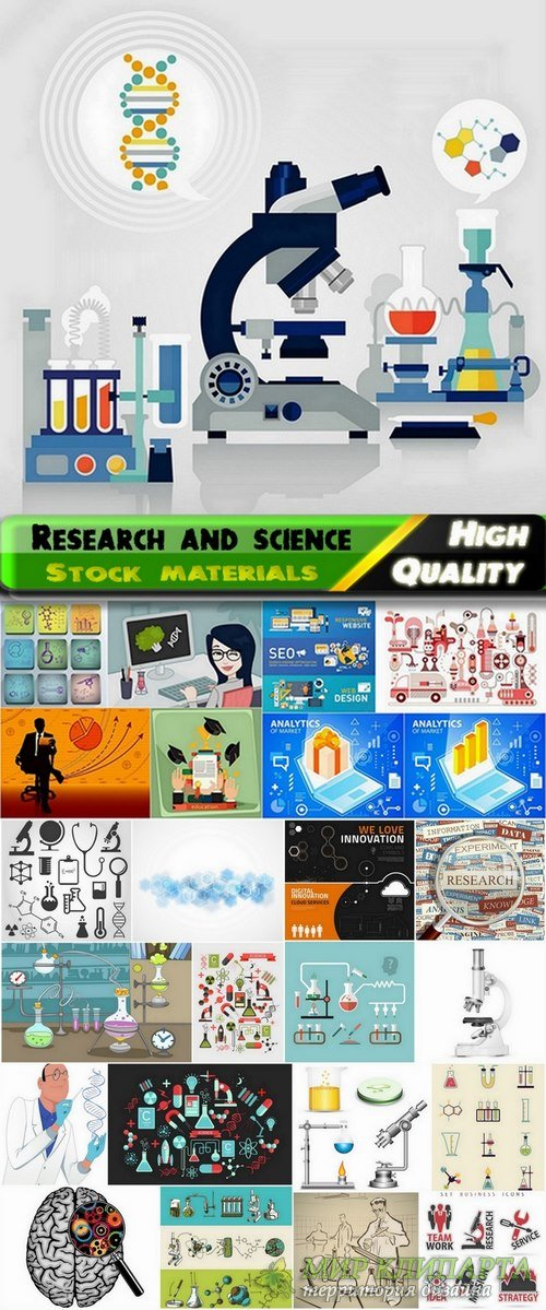 Research and science in vector from stock - 25 Eps
