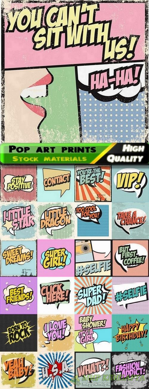 Pop art prints for T-shirts in vector from stock - 25 Eps