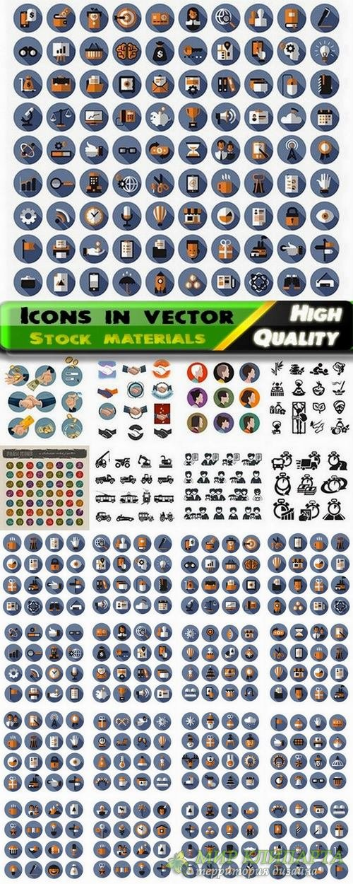 Icons in vector Set from stock #30 - 25 Eps