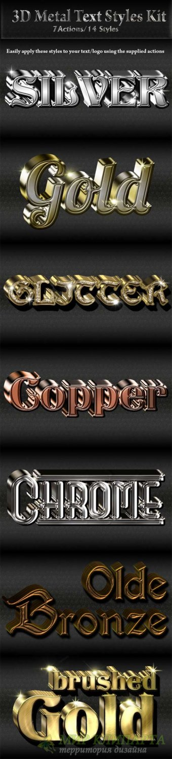 Graphicriver - 3D Metal Text/Logo Styles Kit 9410770