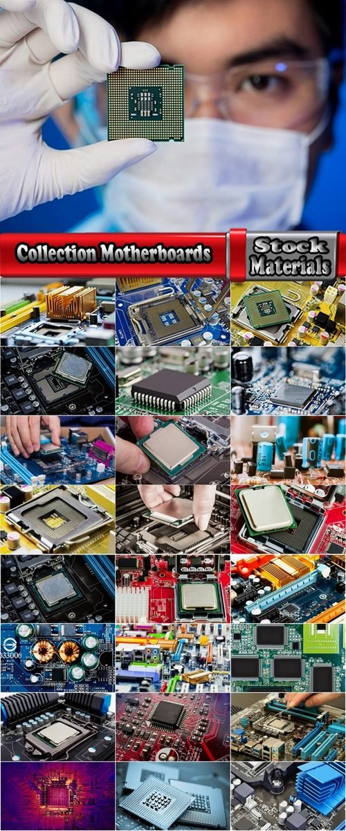 Collection Motherboards 25 UHQ Jpeg