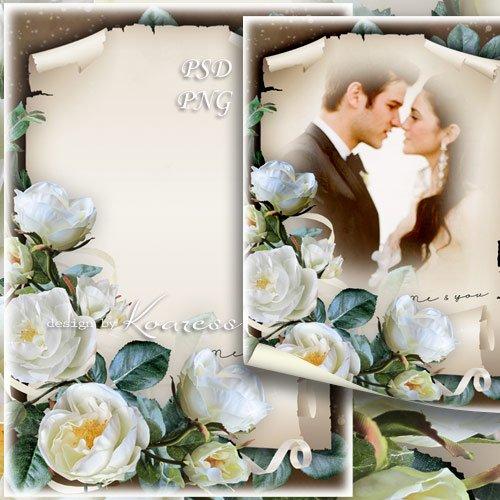 Романтическая цветочная рамка для фото - Винтажное фото и белые розы