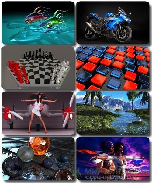 HD Обои и картинки - 3D Компьютерная графика (выпуск 26)