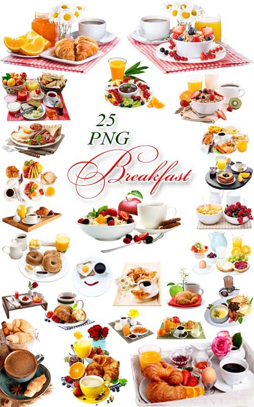 Завтрак на прозрачном фоне / Breakfast