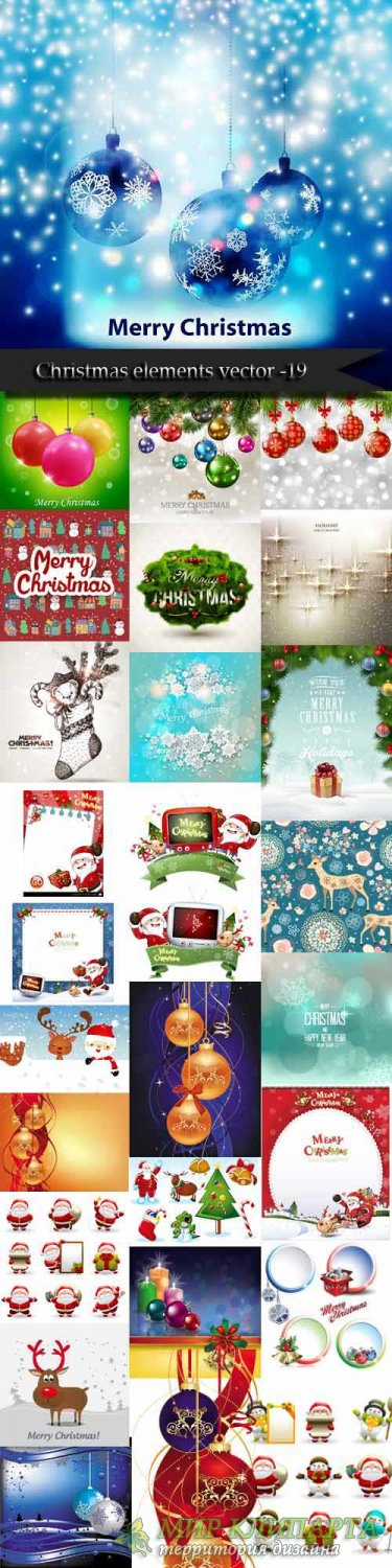 Christmas elements vector -19